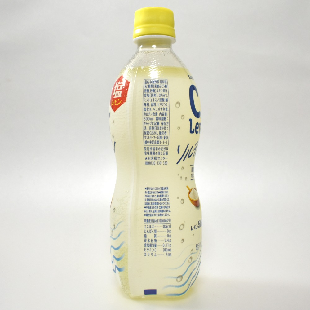 C.C.レモンソルティレモンの原材料名と栄養成分表示