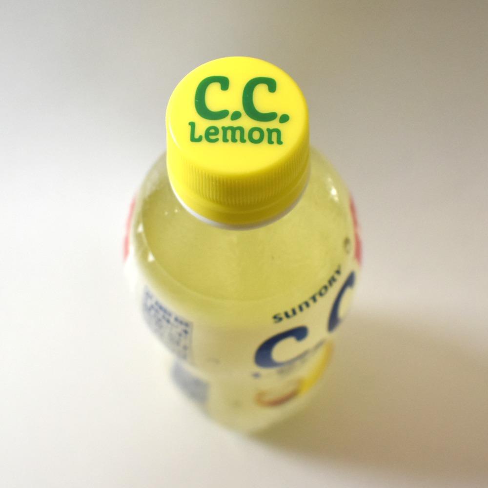 C.C.レモンソルティレモン