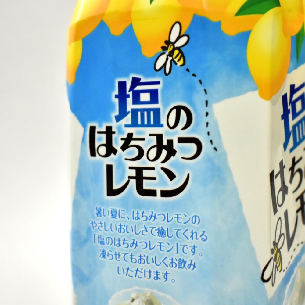 サントリー塩のはちみつレモン
