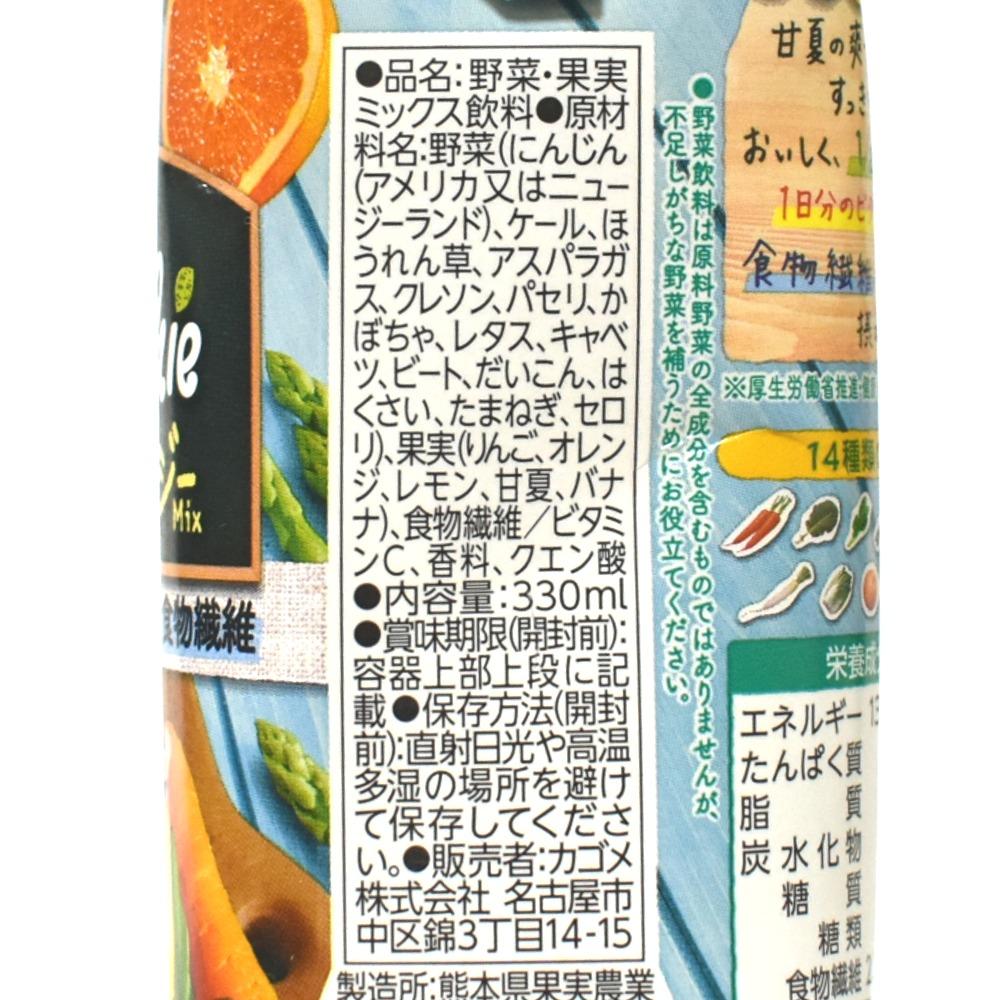 野菜生活100 Smoothie甘夏スムージーMix原材料名