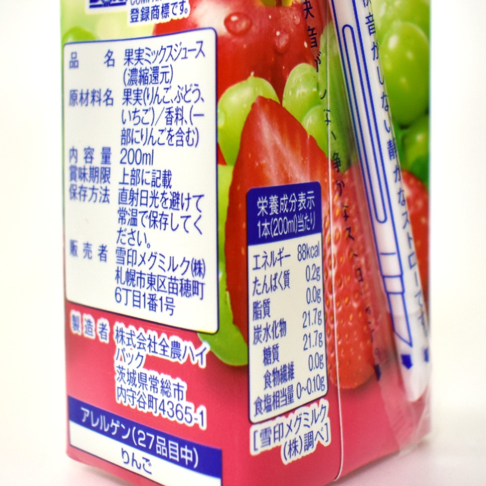 Doleストロベリーミックス100%原材料名と栄養成分表示