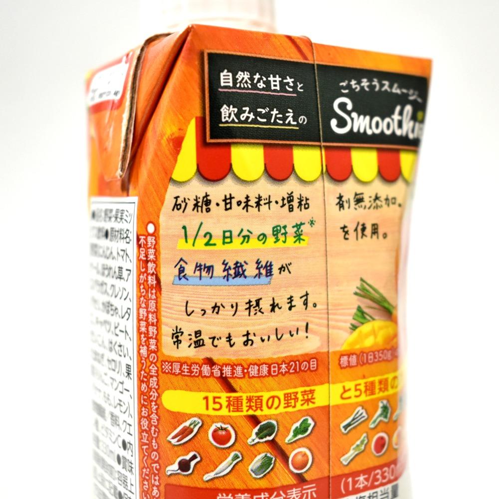 カゴメ野菜生活100 Smoothie マンゴーピーチMix