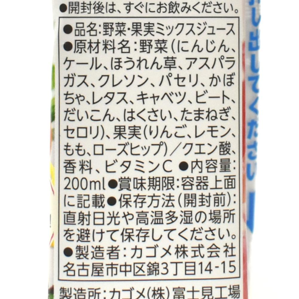 野菜生活100Peel&Herb ピーチ・ローズヒップミックス原材料名