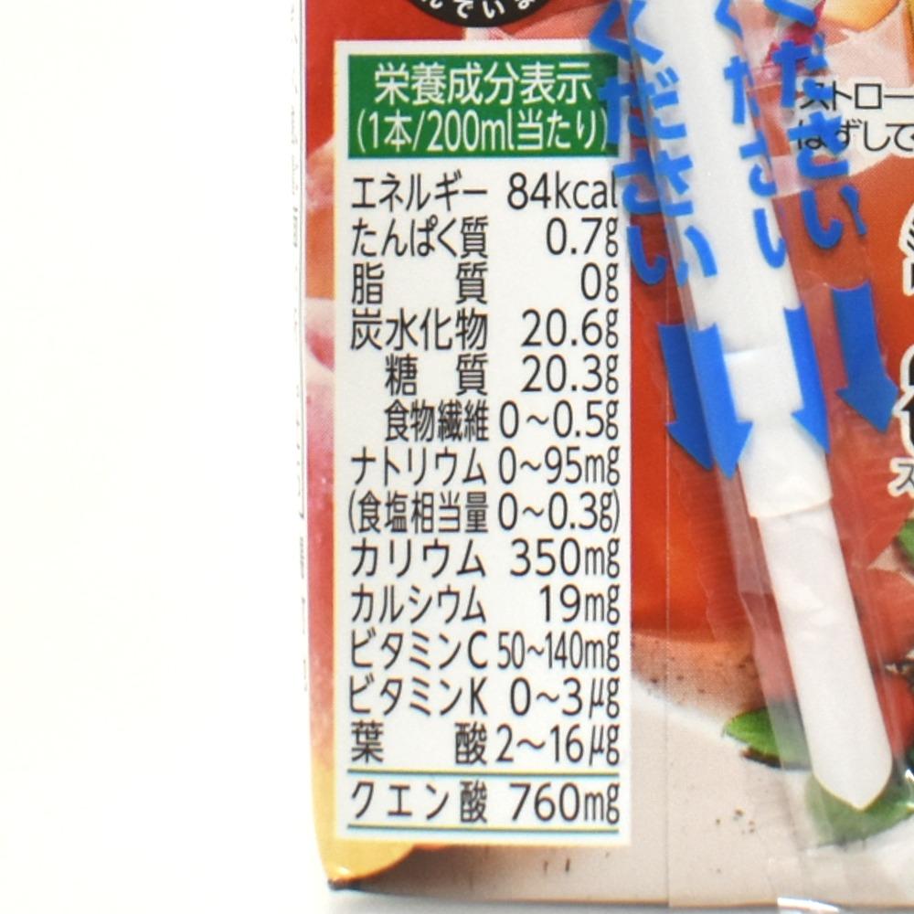 野菜生活100Peel&Herb ピーチ・ローズヒップミックス栄養成分表示