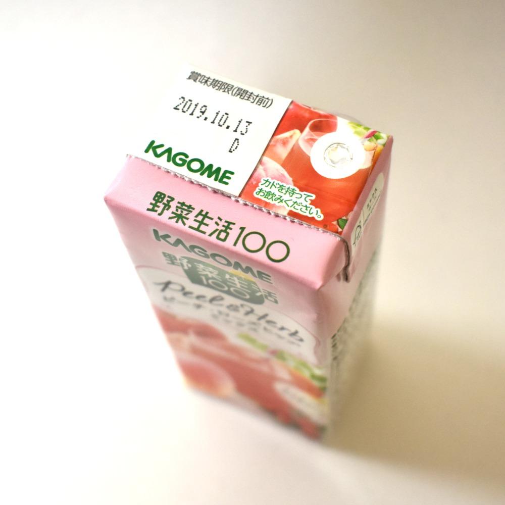 野菜生活100「Peel&Herb ピーチ・ローズヒップミックス」