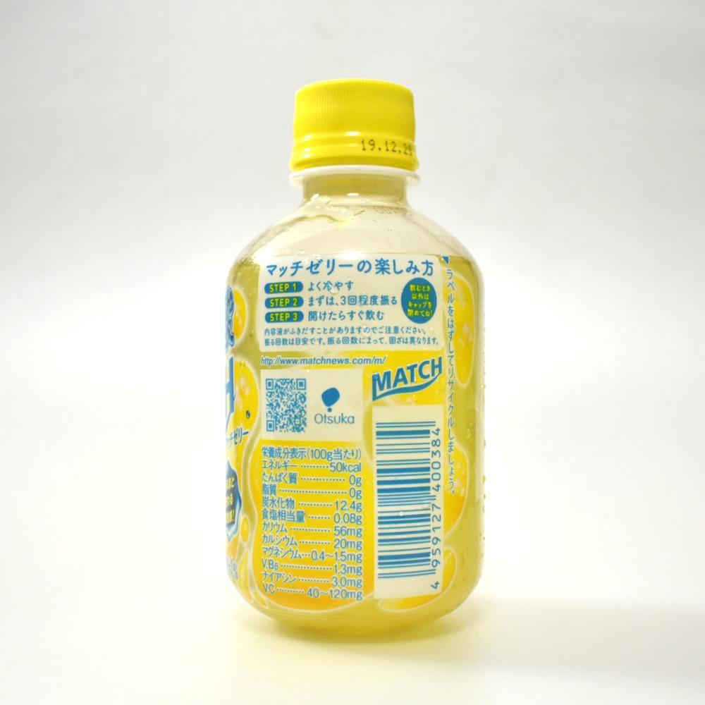 大塚食品ビタミンゼリー炭酸MATCHマッチゼリー