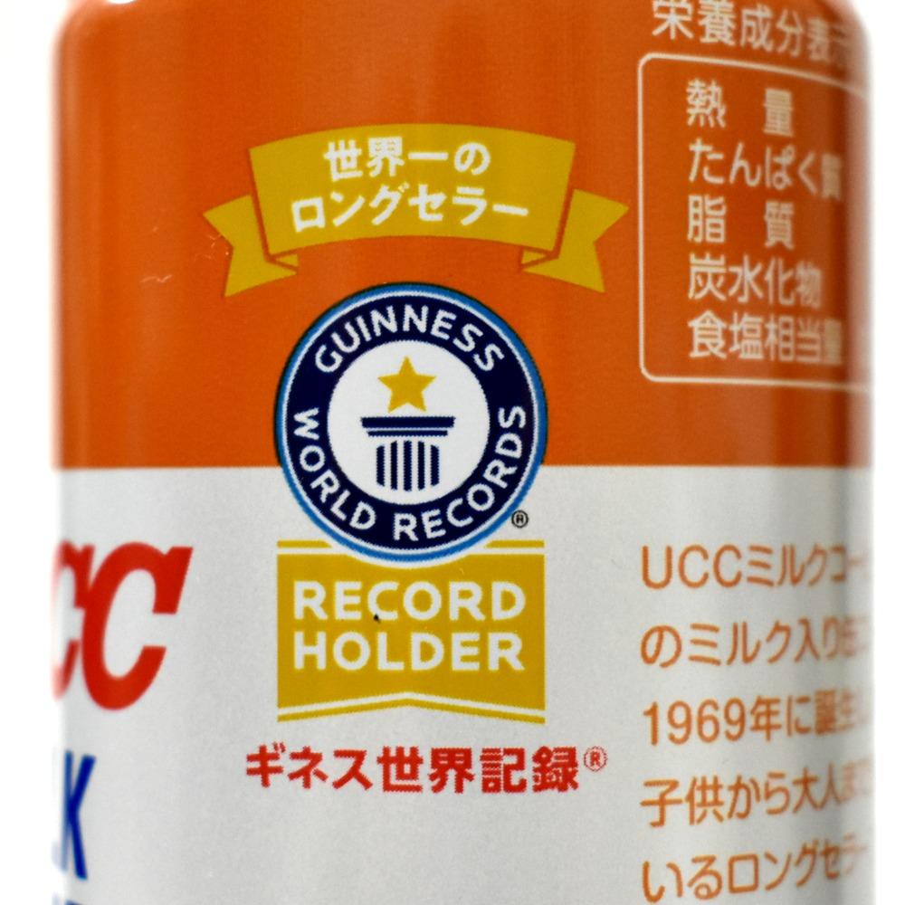 UCCミルクコーヒー缶