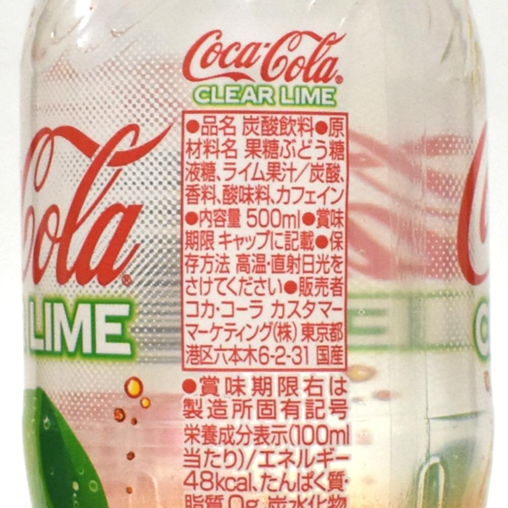 コカ・コーラクリアライム 原材料名