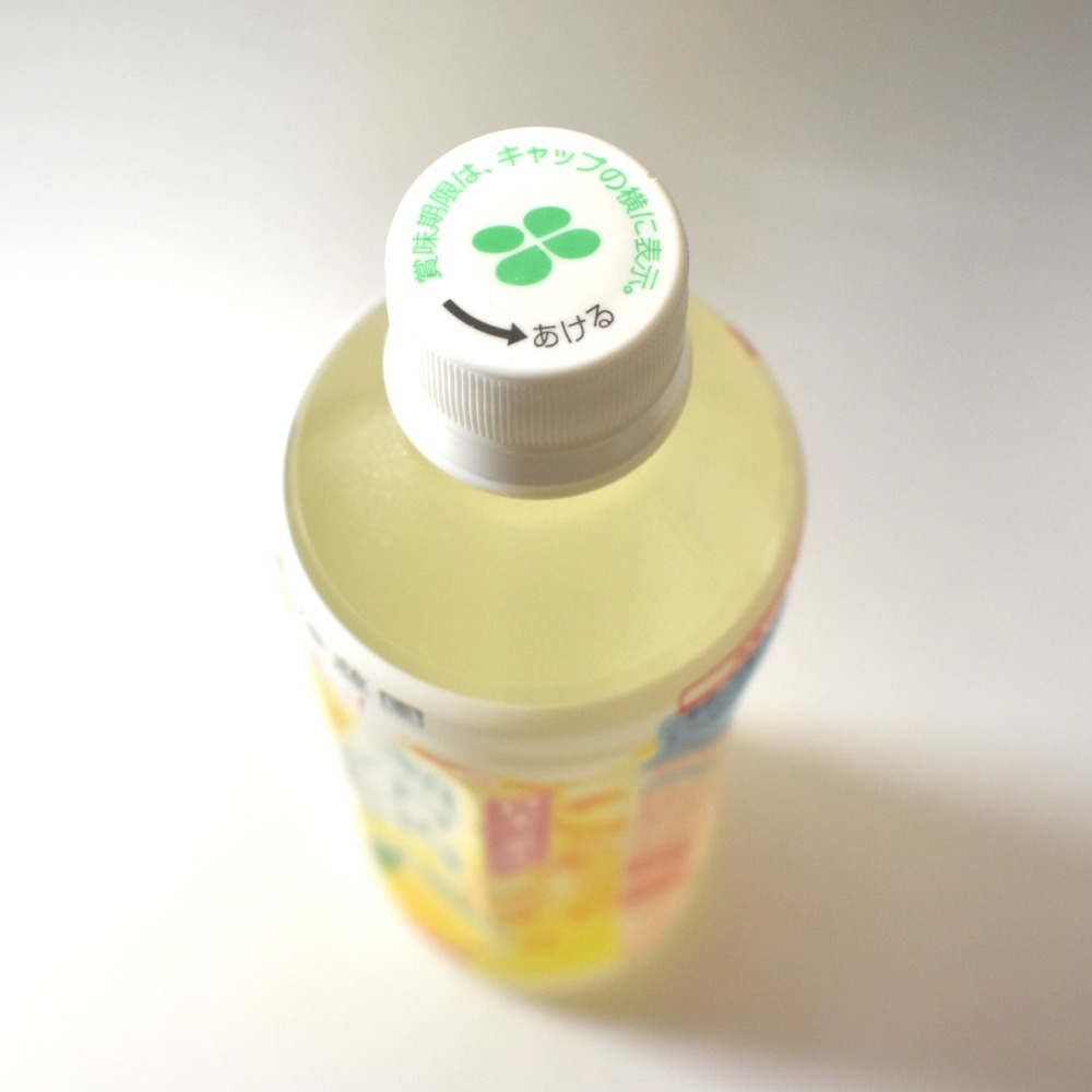 伊藤園 日本の果実瀬戸内レモン