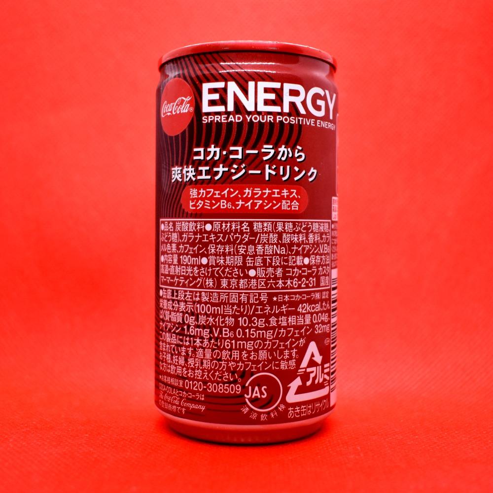 コカ・コーラエナジーの原材料名と栄養成分表示