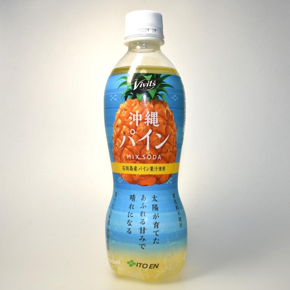 伊藤園 Vivit's 沖縄パイナップル MIX SODA