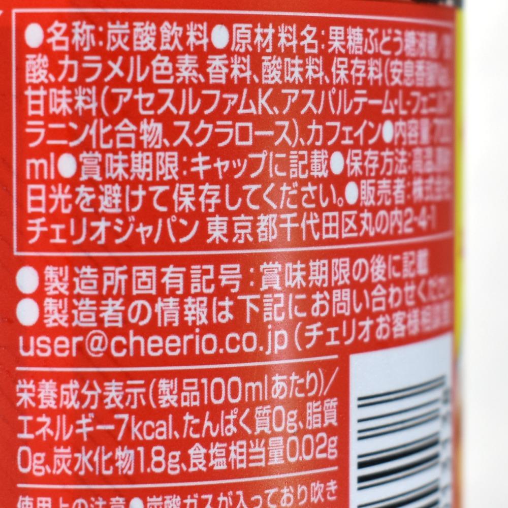 チェリオいちごコーラの原材料名と栄養成分表示