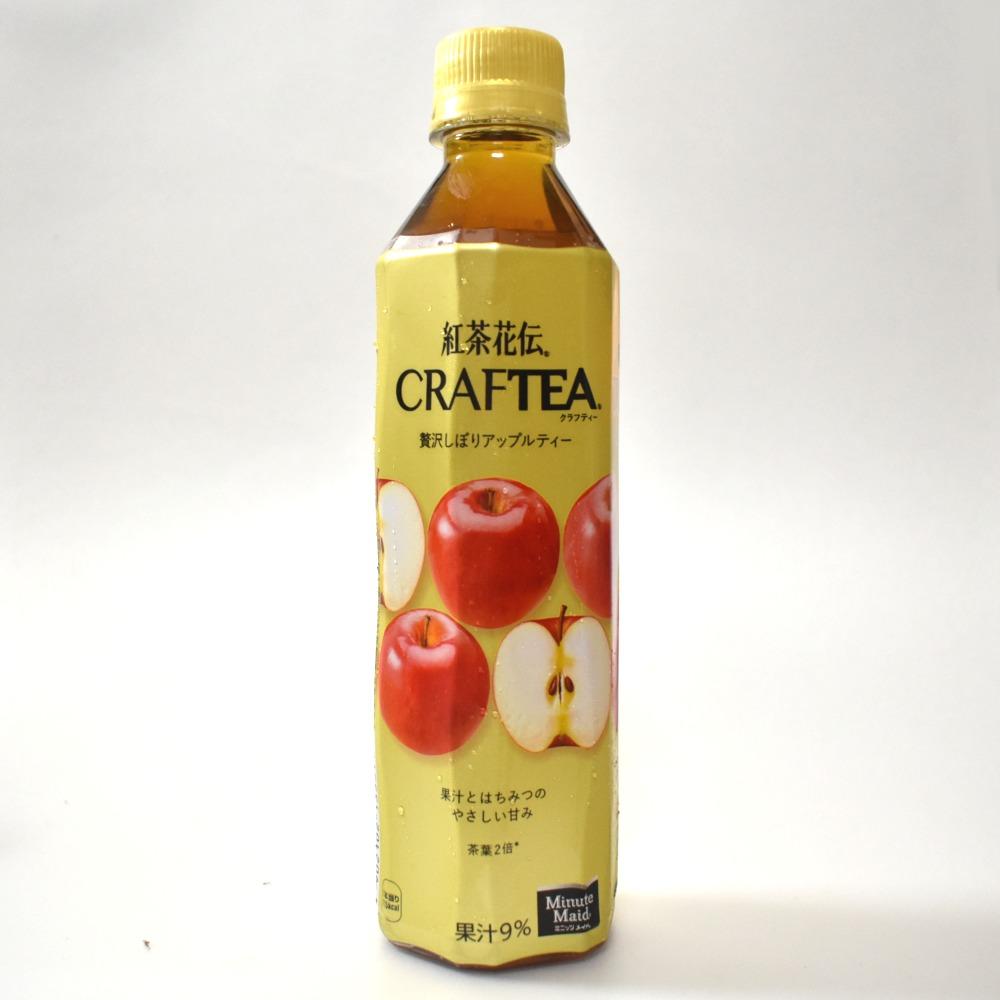 紅茶花伝クラフティー 贅沢しぼりアップルティー