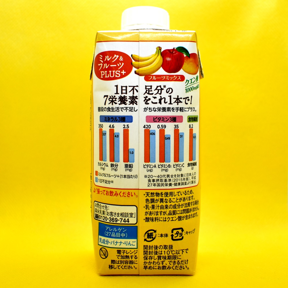 森永乳業 ミルク&フルーツPLUS+ フルーツミックス