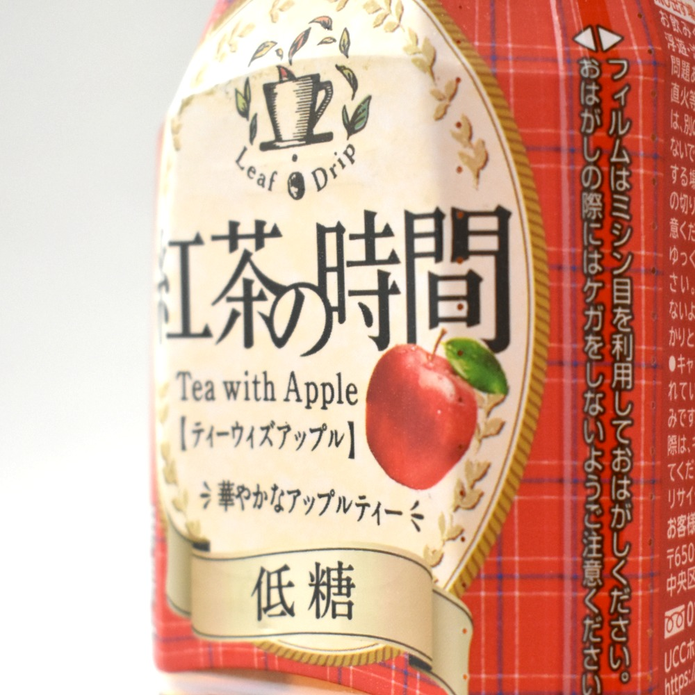 UCC紅茶の時間ティーウィズアップル低糖