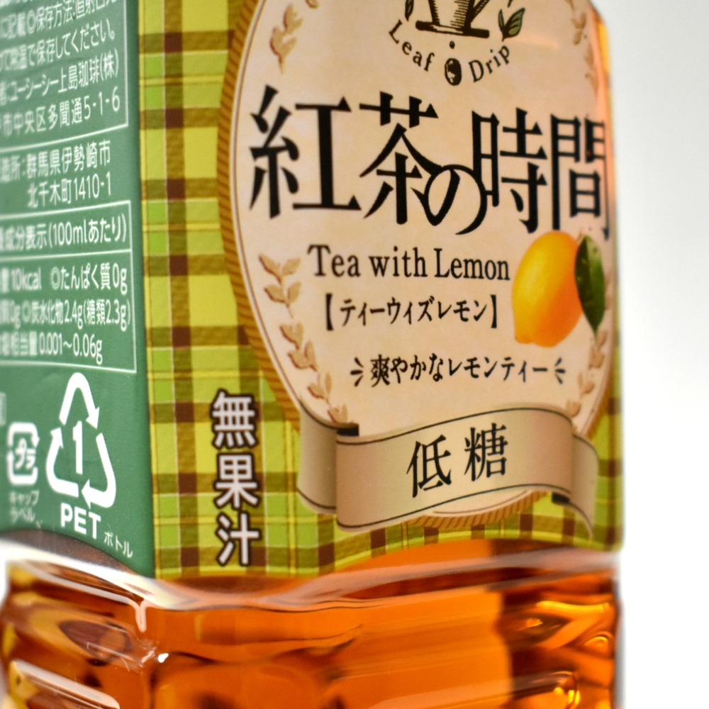 UCC 紅茶の時間 ティーウィズレモン 低糖