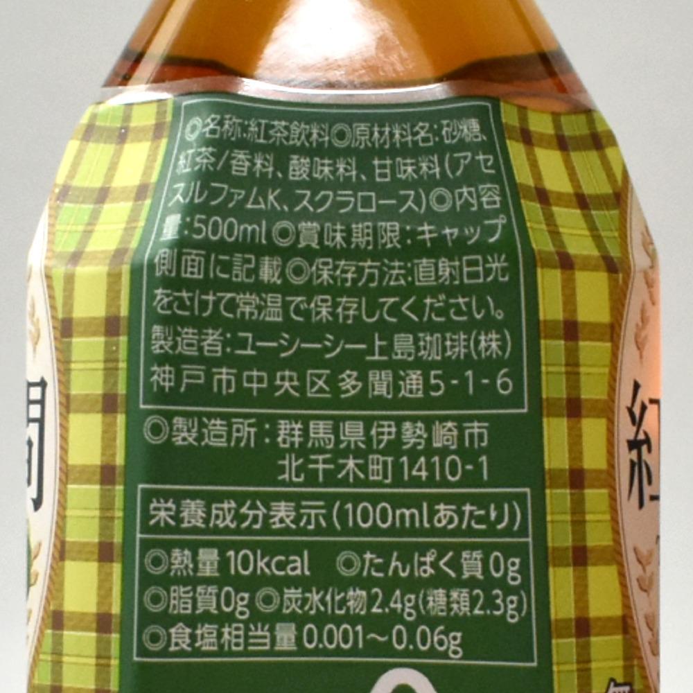 UCC紅茶の時間ティーウィズレモンの原材料名と栄養成分表示