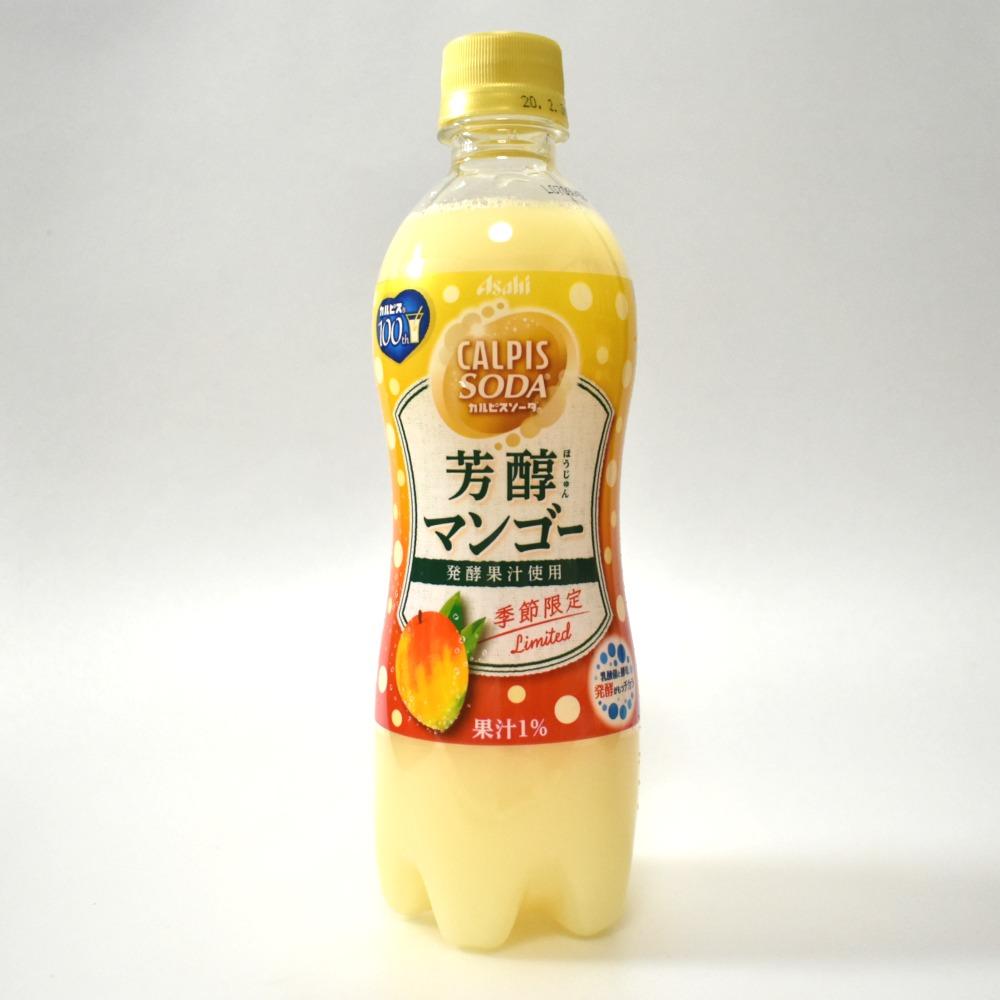 アサヒ飲料カルピスソーダ芳醇マンゴー