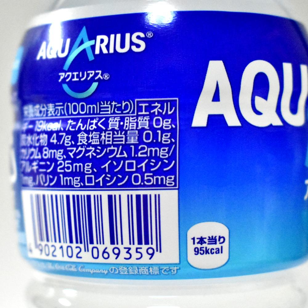 アクエリアスの原材料名と栄養成分表示