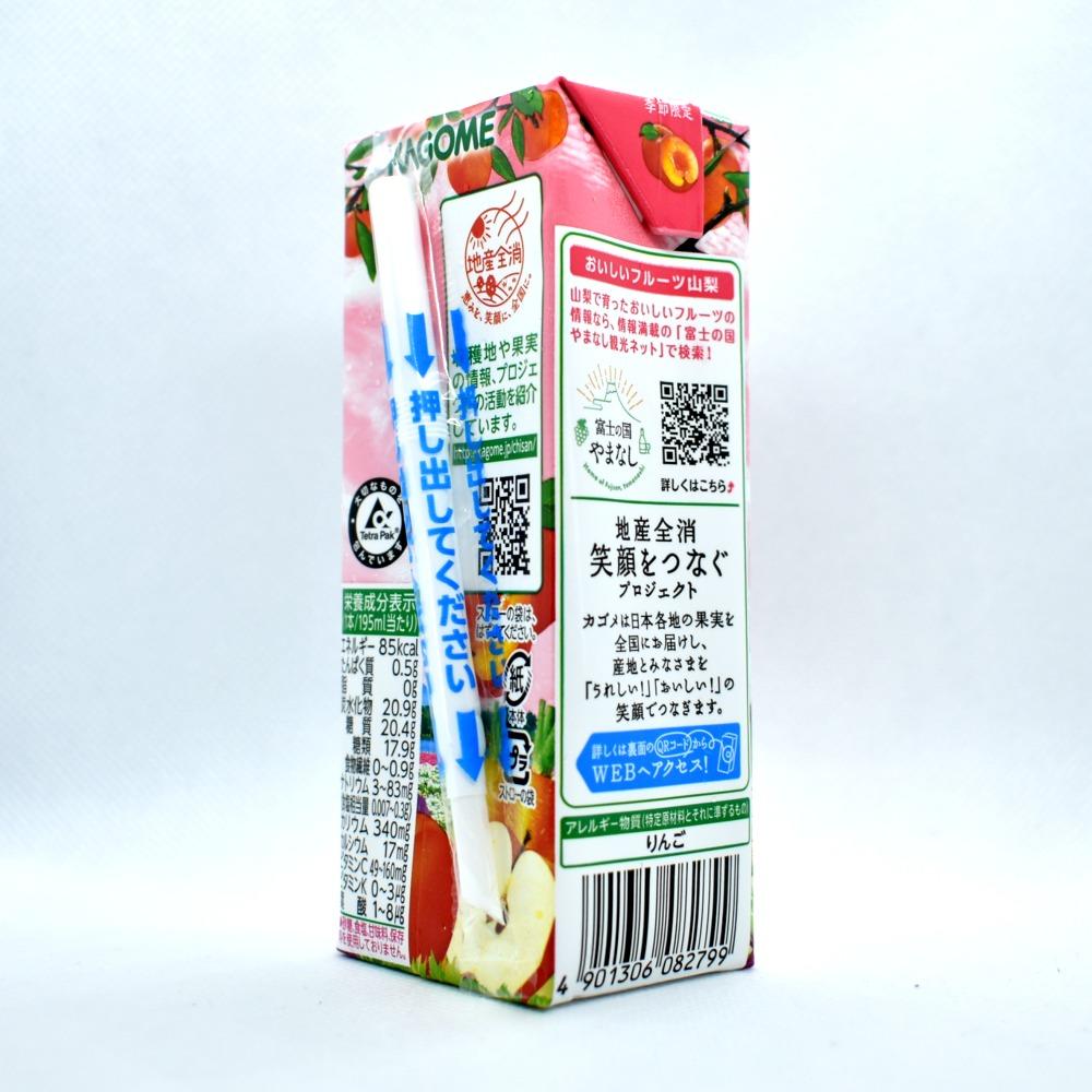 カゴメ野菜生活100山梨プラムミックス