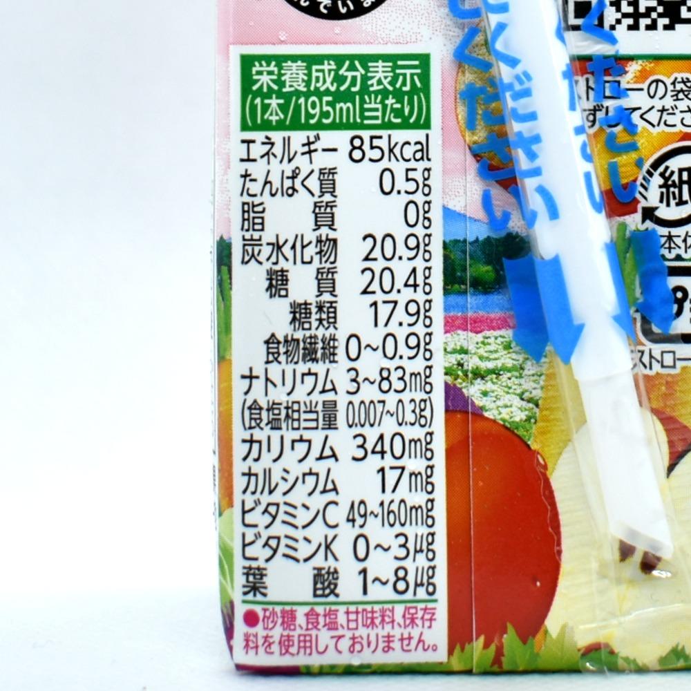 野菜生活100山梨プラムミックスの栄養成分表示
