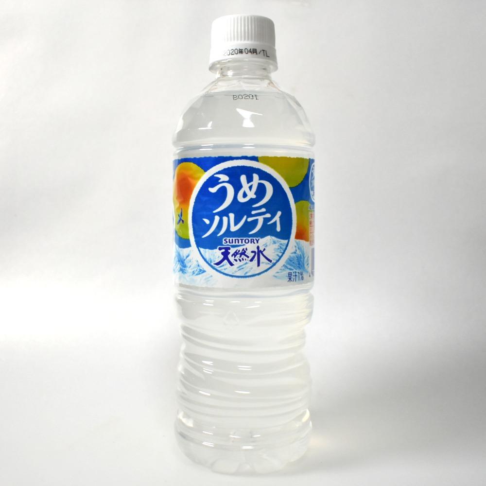 サントリー天然水 うめソルティ