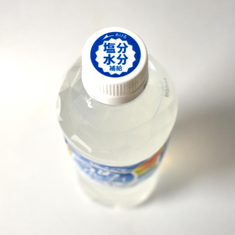 サントリー天然水うめソルティ