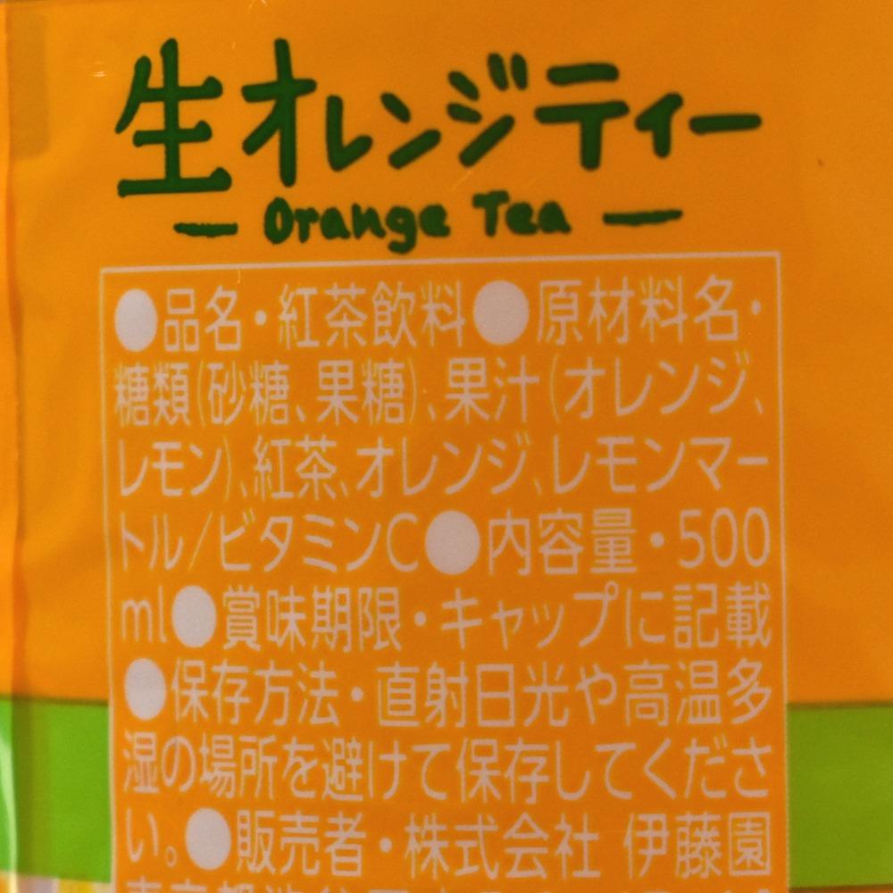 伊藤園TEAs' TEA NEW AUTHENTIC 生オレンジティーの原材料名