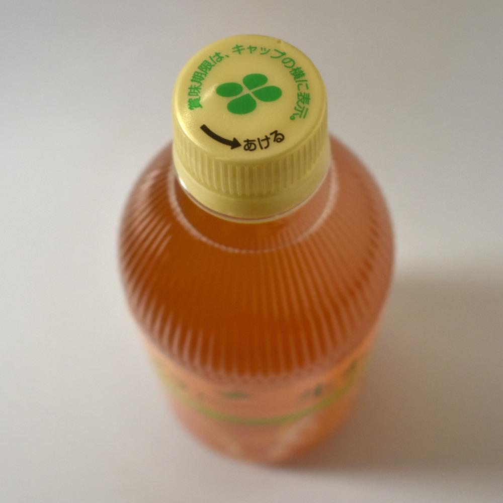 伊藤園TEAs' TEA NEW AUTHENTIC 生オレンジティー