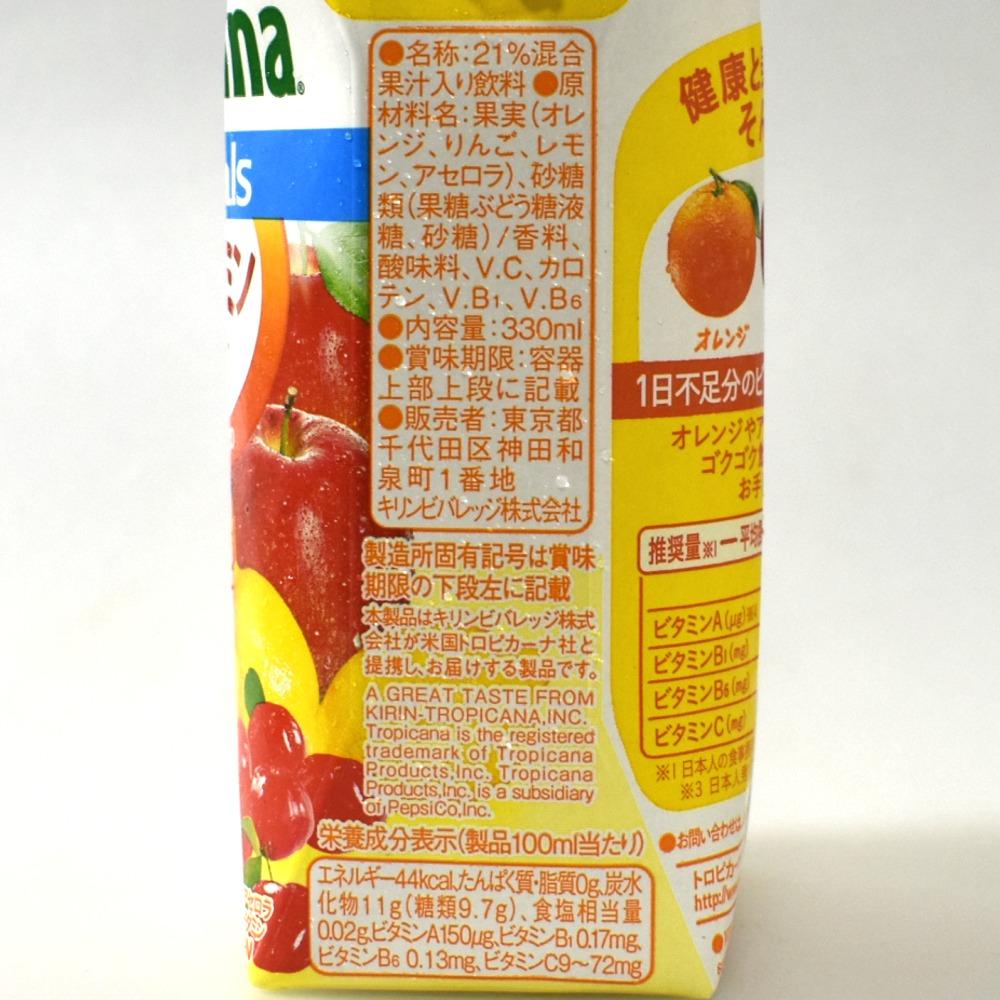 トロピカーナエッセンシャルズマルチビタミンの原材料名と栄養成分表示