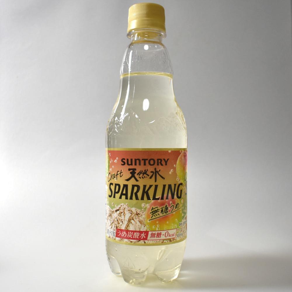 サントリー 天然水クラフトスパークリング 無糖うめ