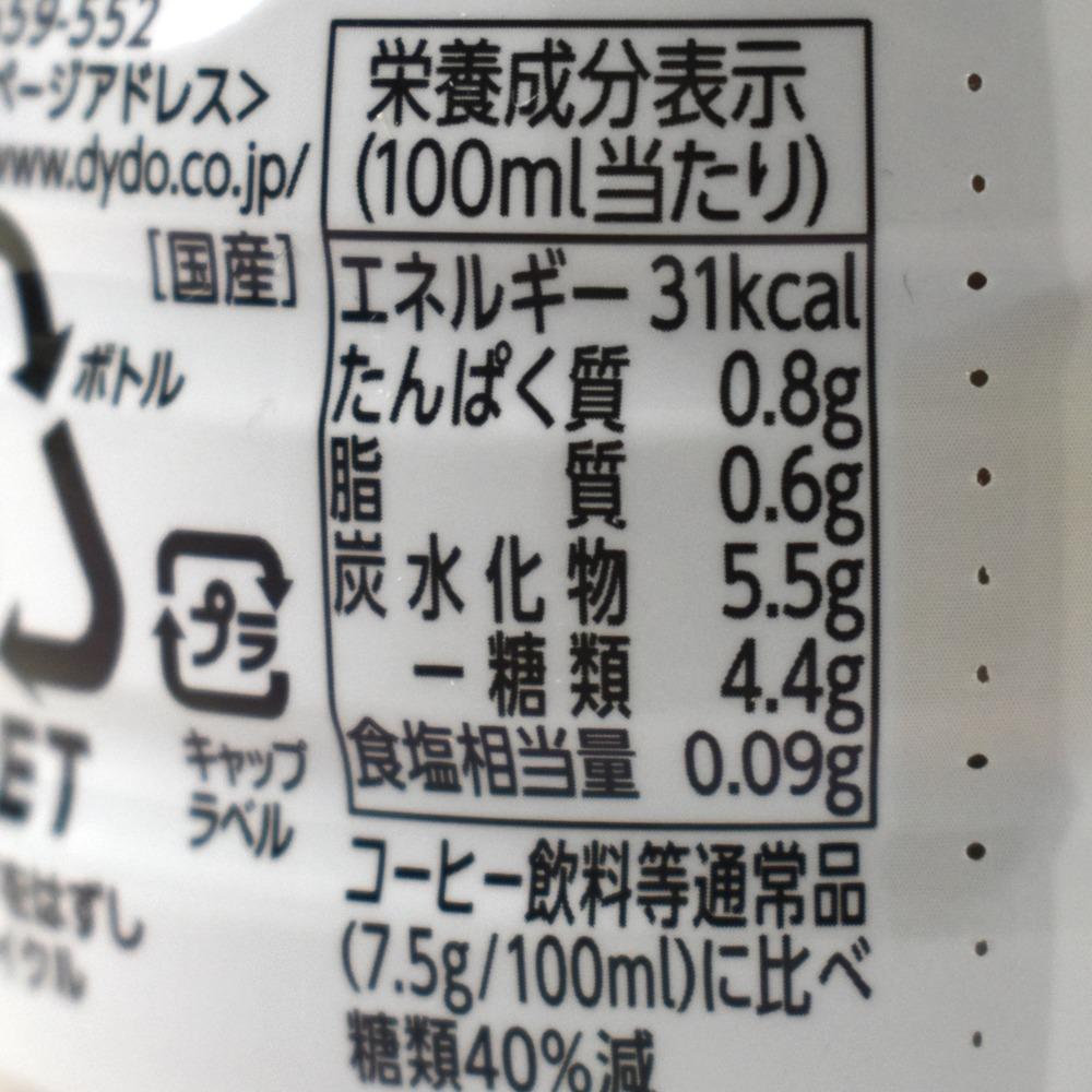 ダイドーブレンドコクのミルクコーヒーの栄養成分表示