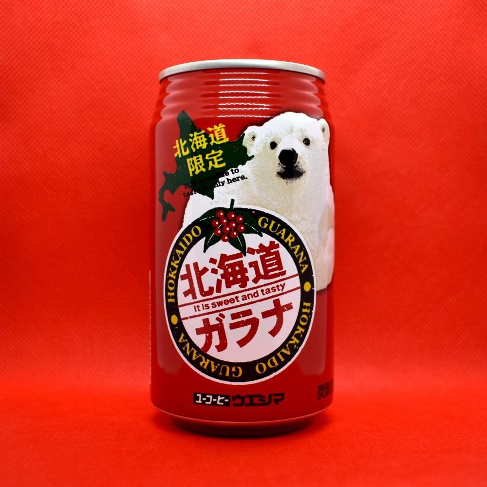サッポロウエシマコーヒーの北海道ガラナ