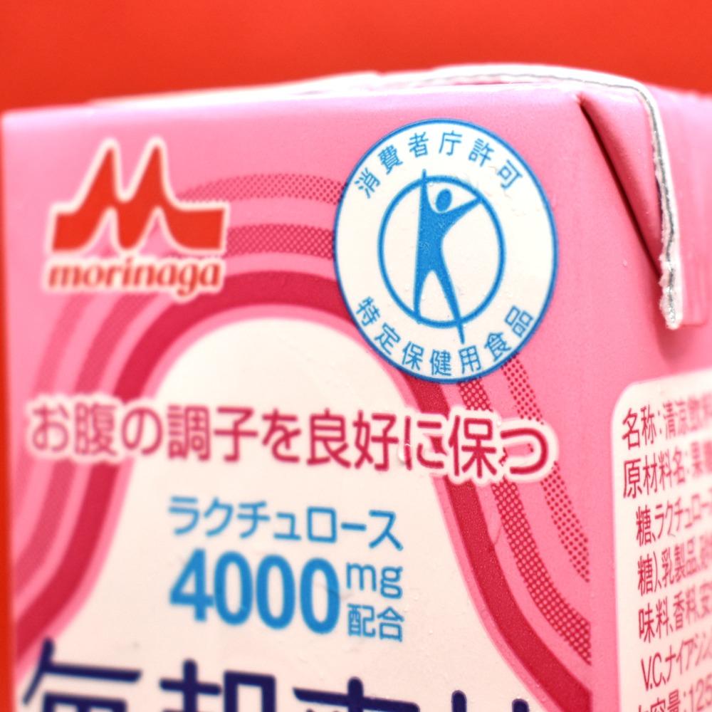 森永乳業 毎日爽快ヨーグルト味