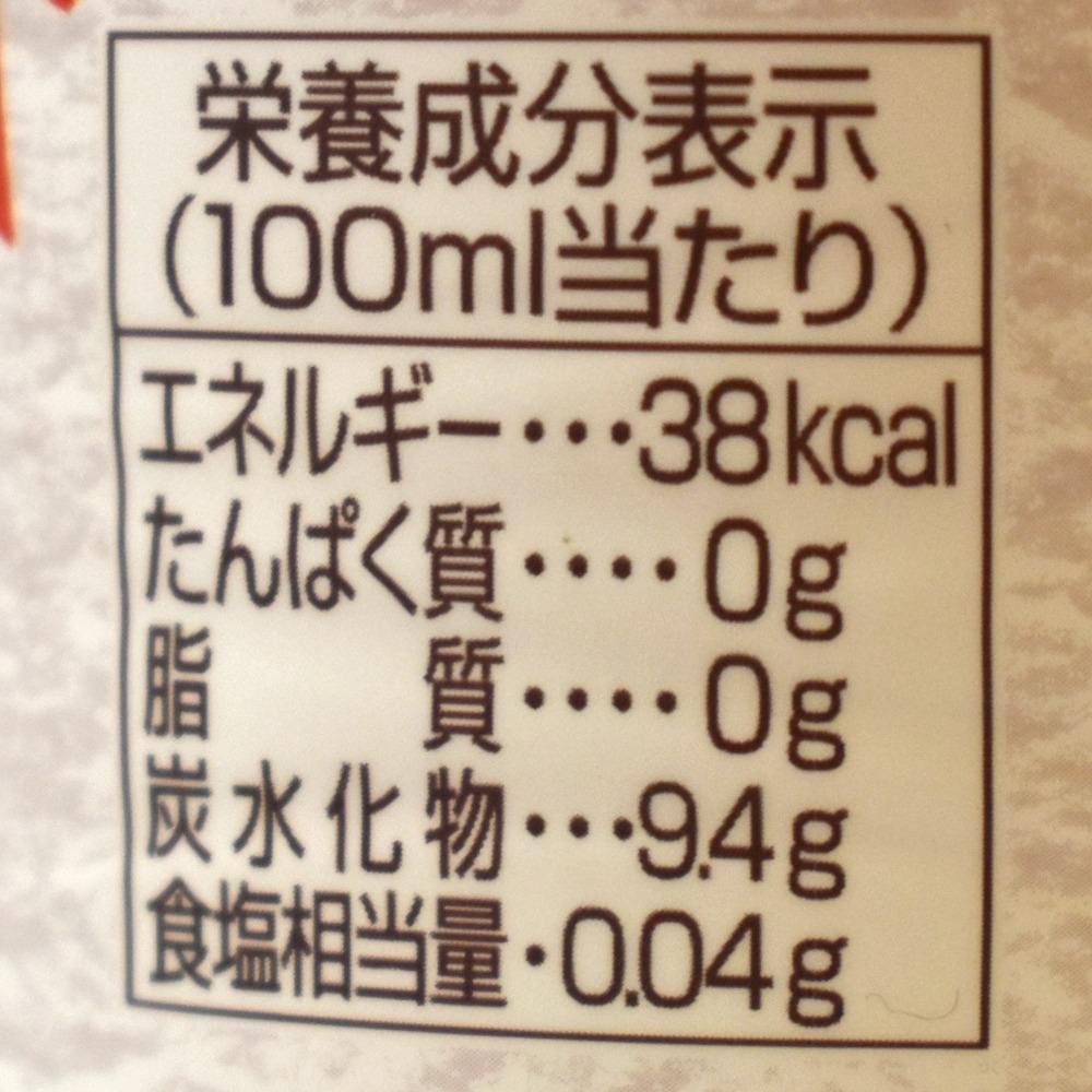 三ツ矢ジンジャーの栄養成分表示