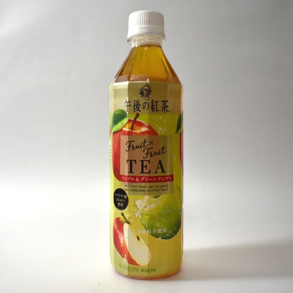 午後の紅茶 Fruit×Fruit TEA アップル&グリーンアップル