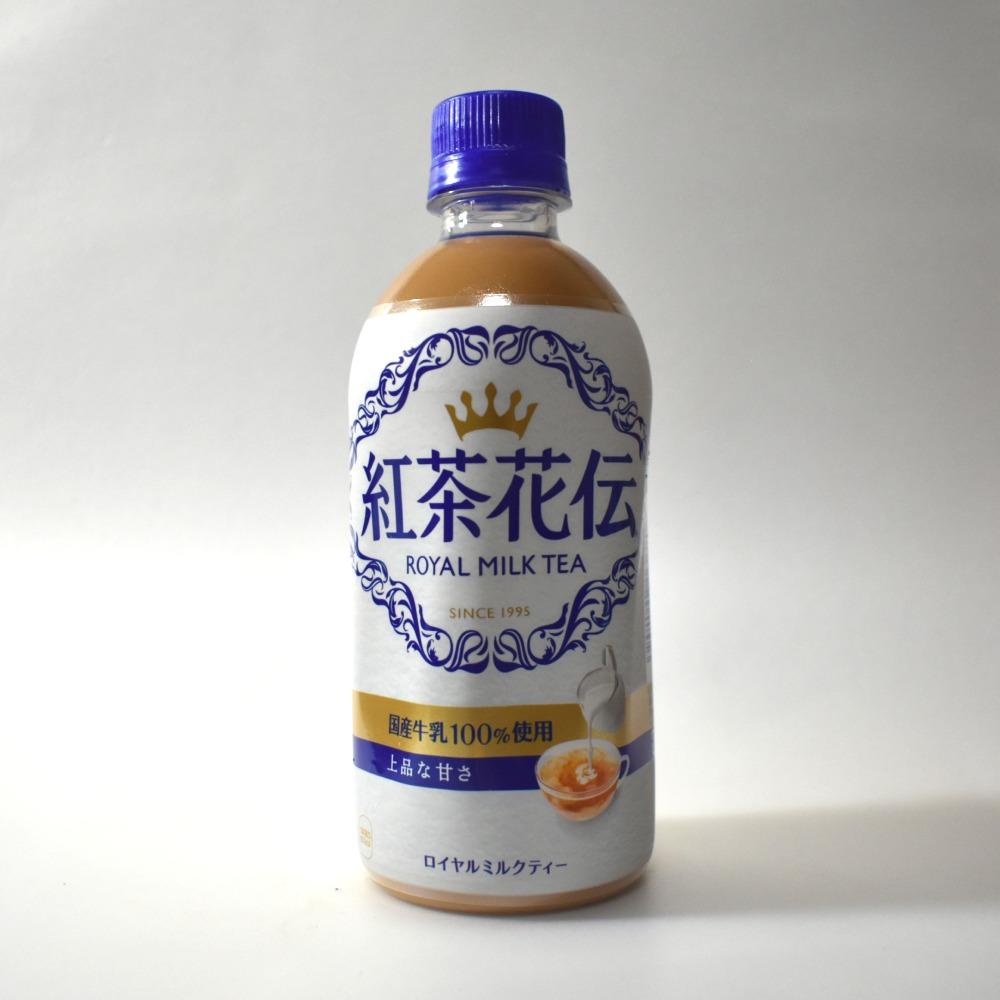 紅茶花伝ロイヤルミルクティー