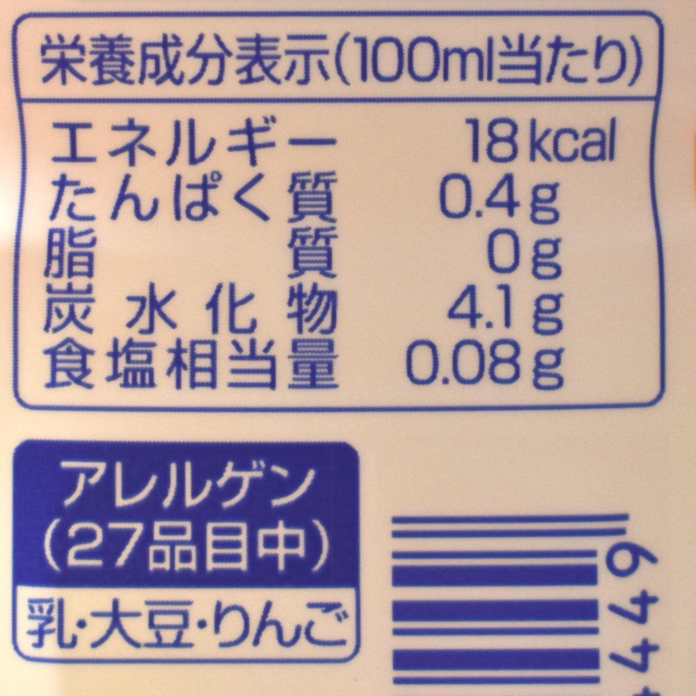 「発酵BLENDりんご酢&カルピス」の栄養成分表示