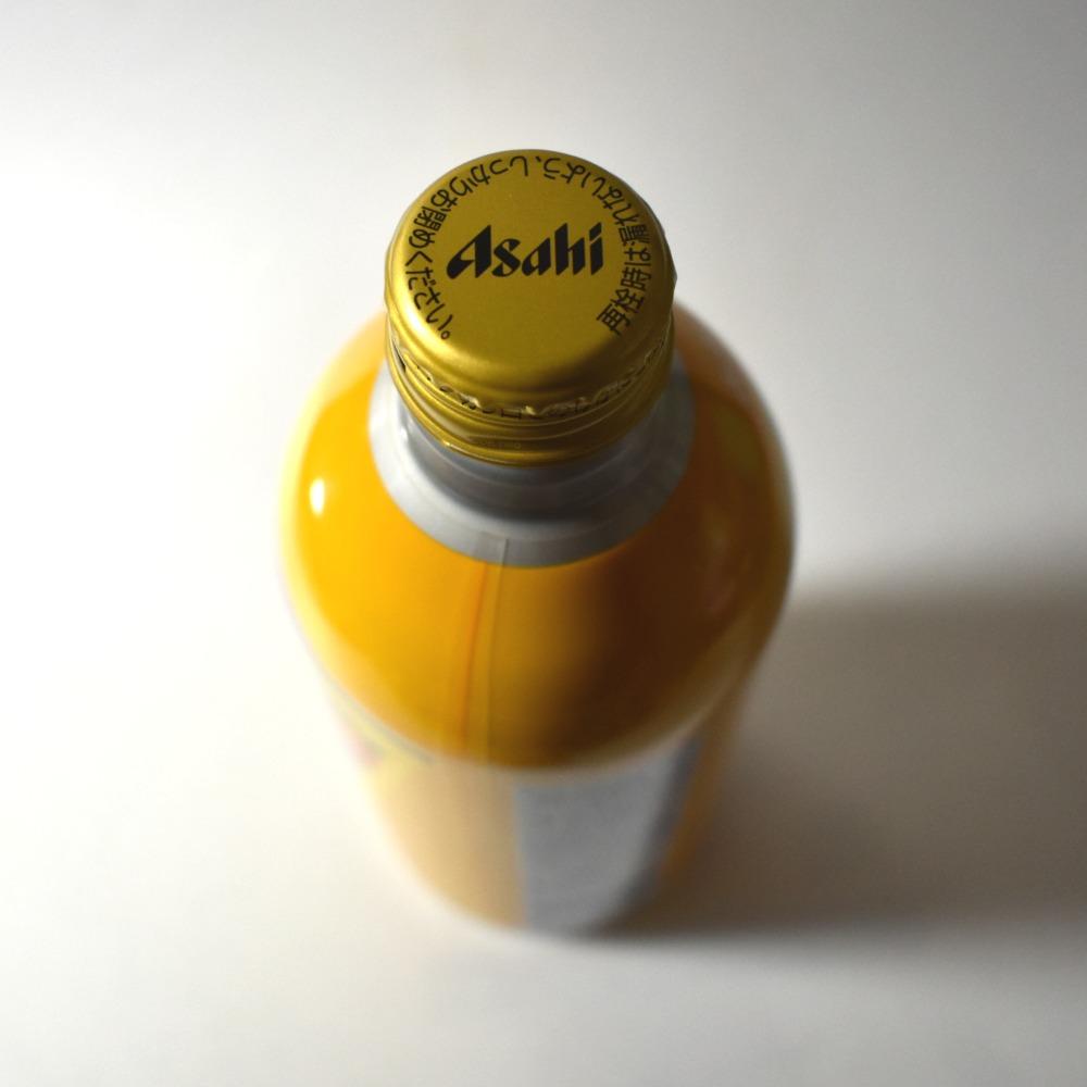 バャリース オレンヂクラシック 復刻ボトル缶