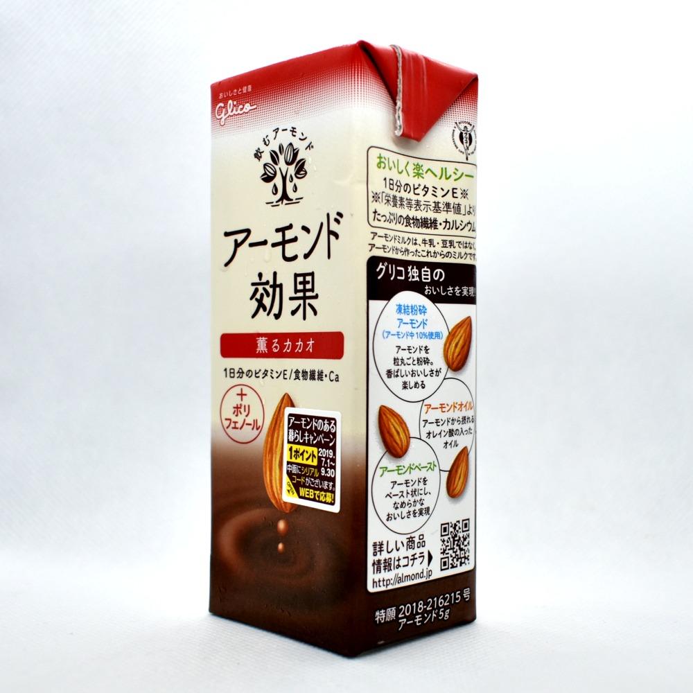 江崎グリコ アーモンド効果薫るカカオ