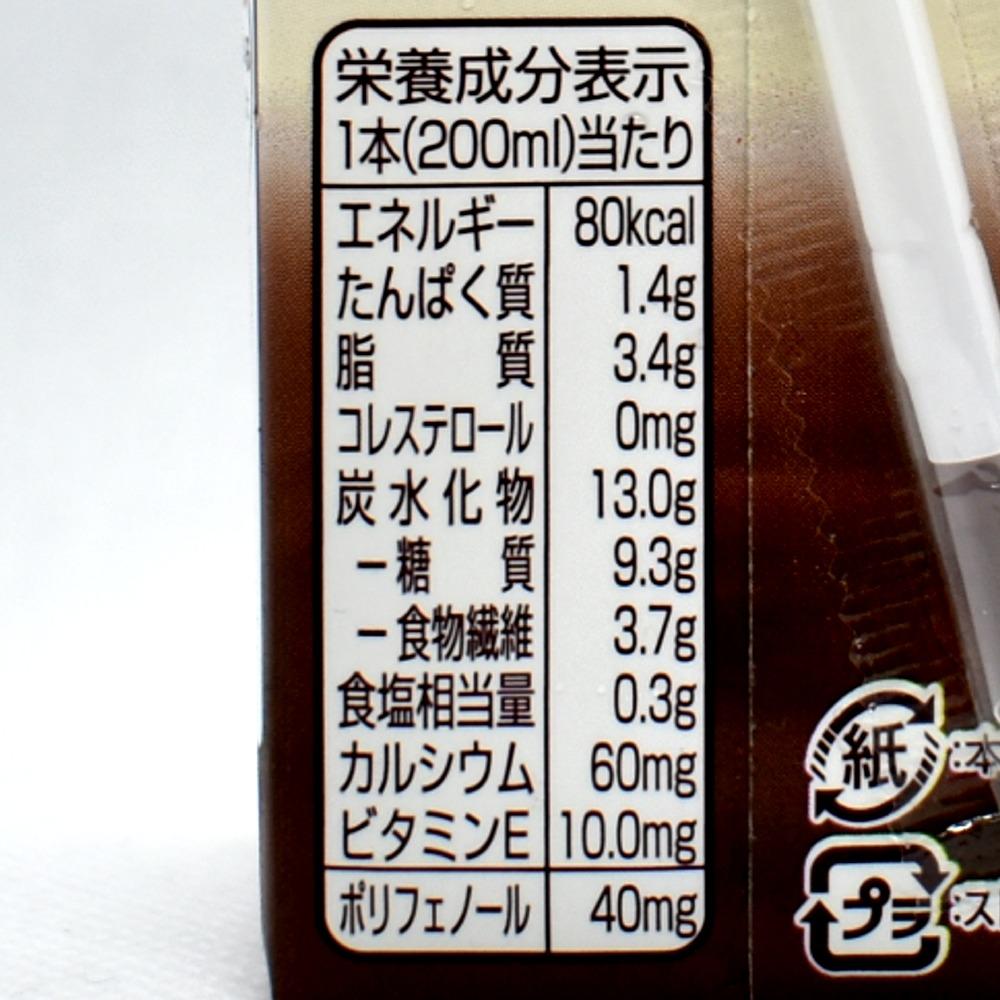 アーモンド効果「薫るカカオ」の栄養成分表示