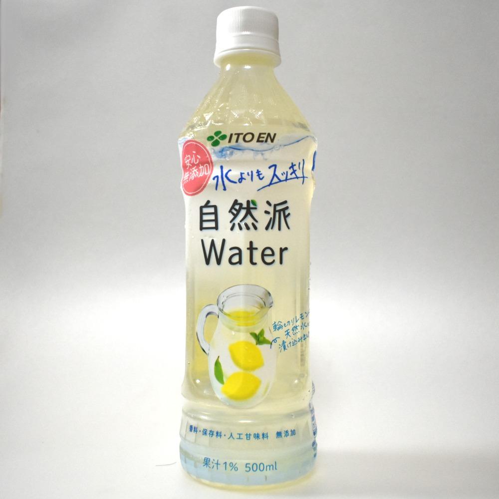 伊藤園 自然派 Water
