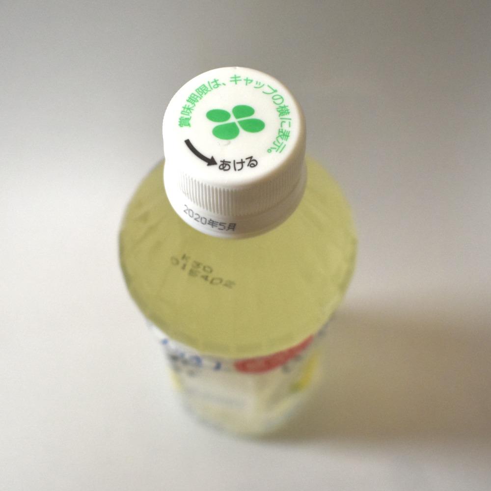 伊藤園『自然派Water』