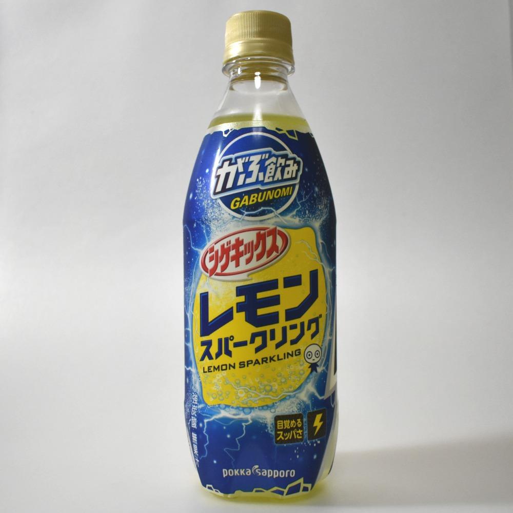 ポッカサッポロ がぶ飲み シゲキックスレモンスパークリング