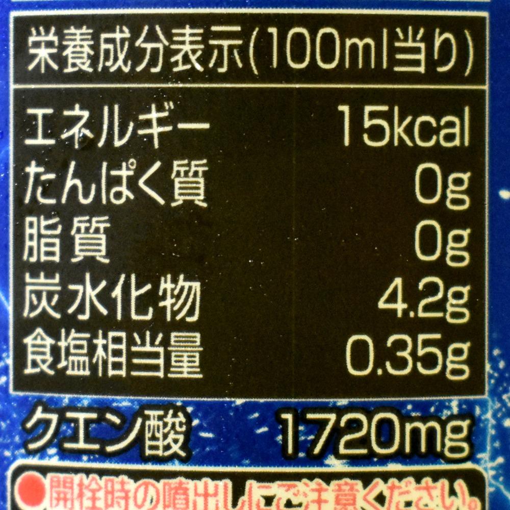 がぶ飲み シゲキックスレモンスパークリングの栄養成分表示