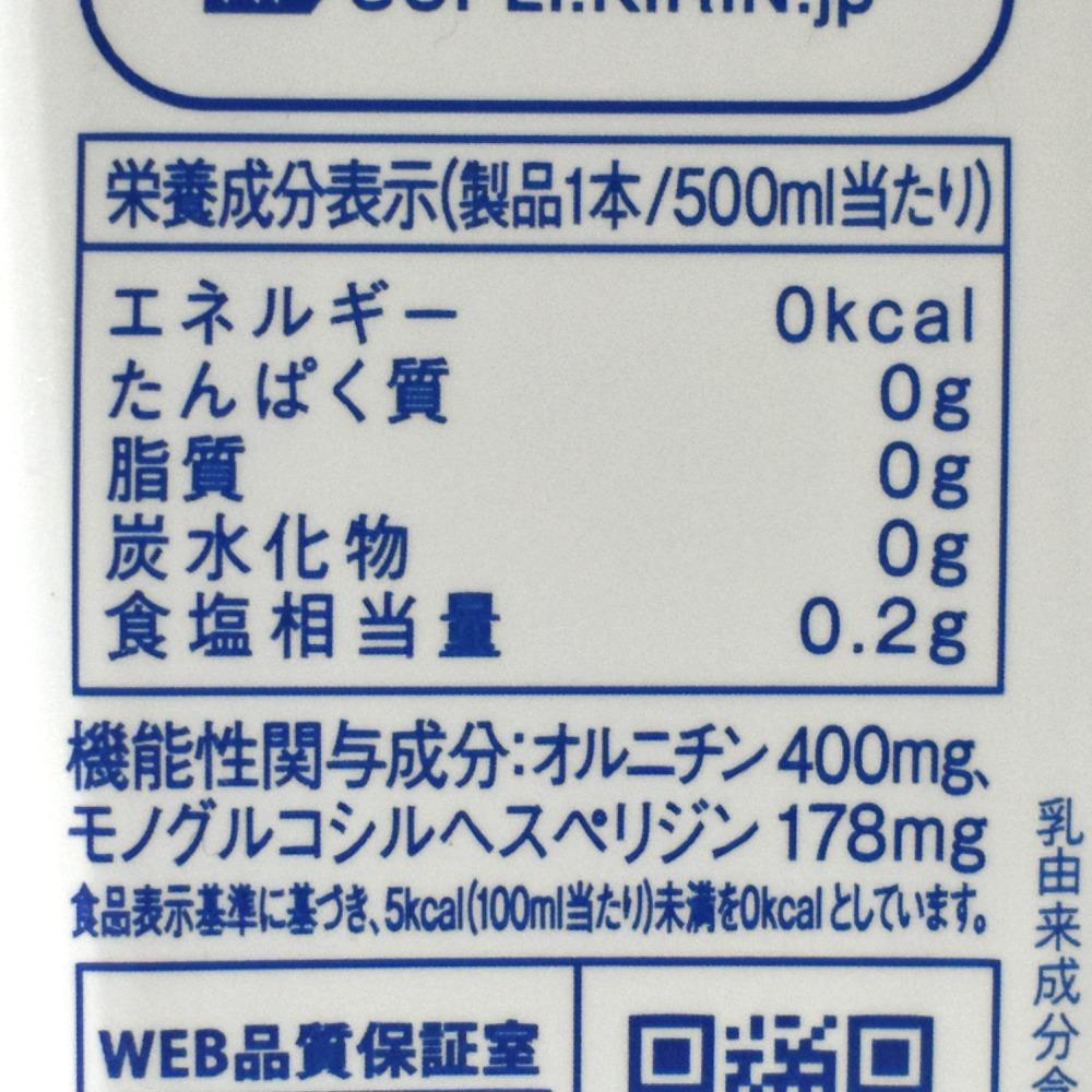 キリン サプリ ヨーグルトテイストの栄養成分表示