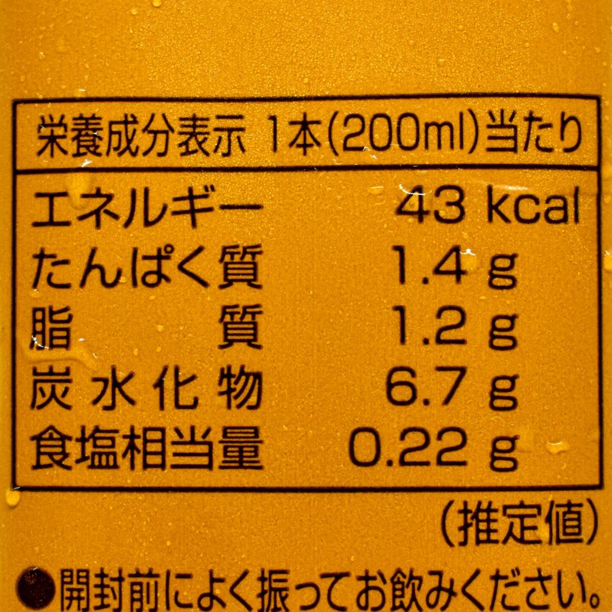 明治COFFEEブレンドコーヒーの栄養成分表示