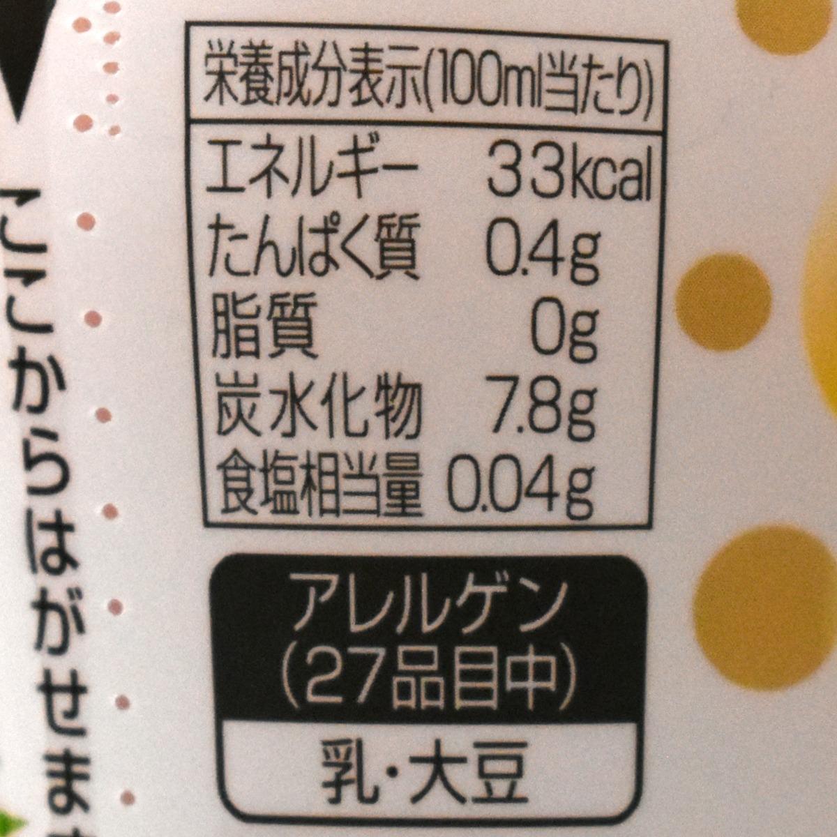 カルピスソーダ 濃いめ いちごの栄養成分表示