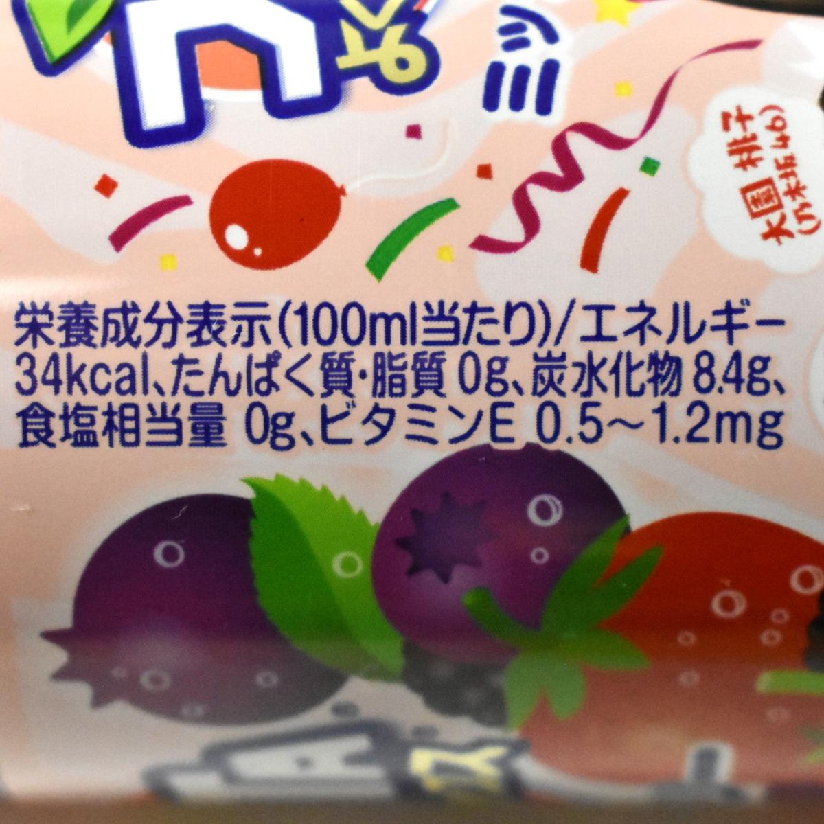 ファンタ よくばりミックス ミックスベリーの栄養成分表示