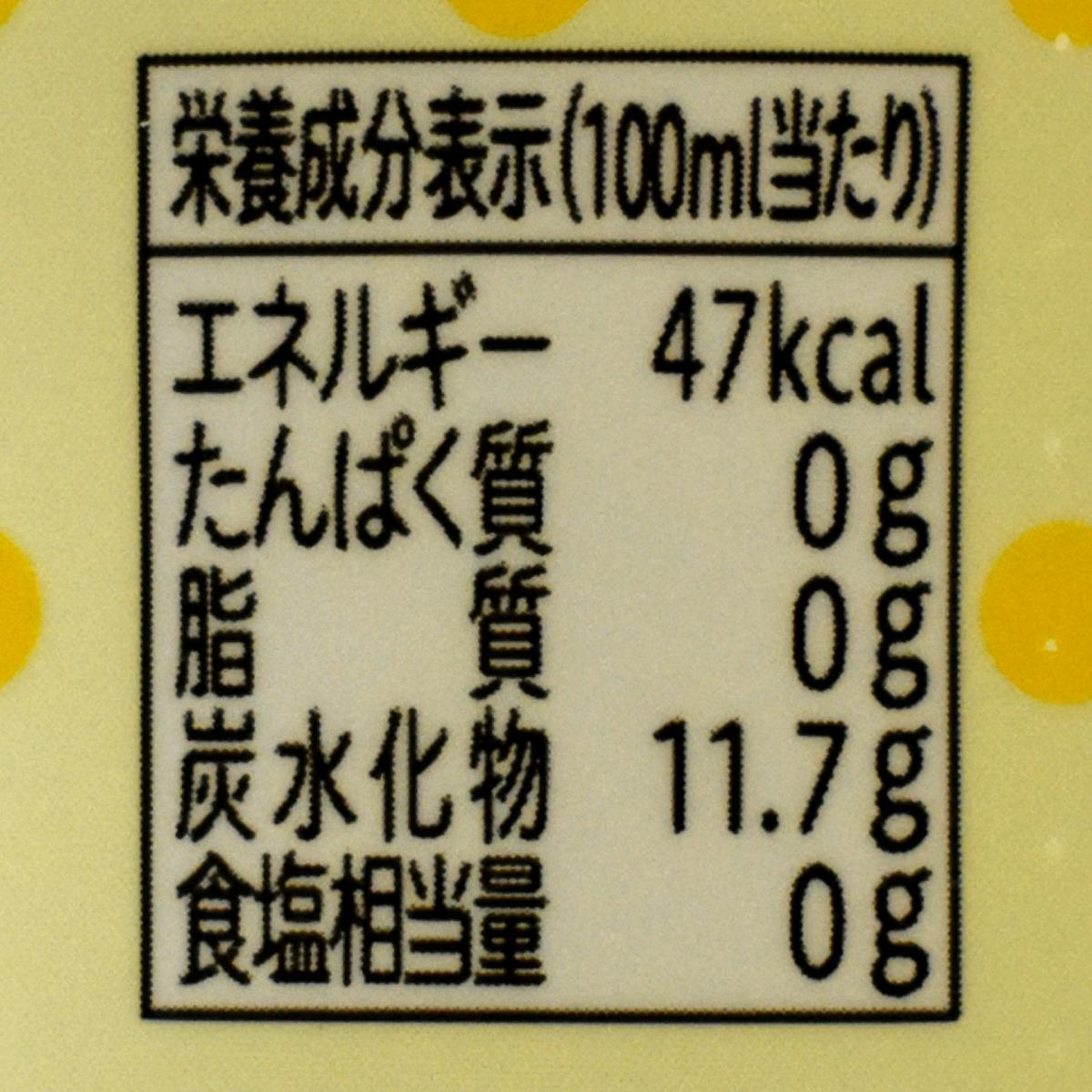 レモンスカッシュ+(プラス)ビネガーの栄養成分表示